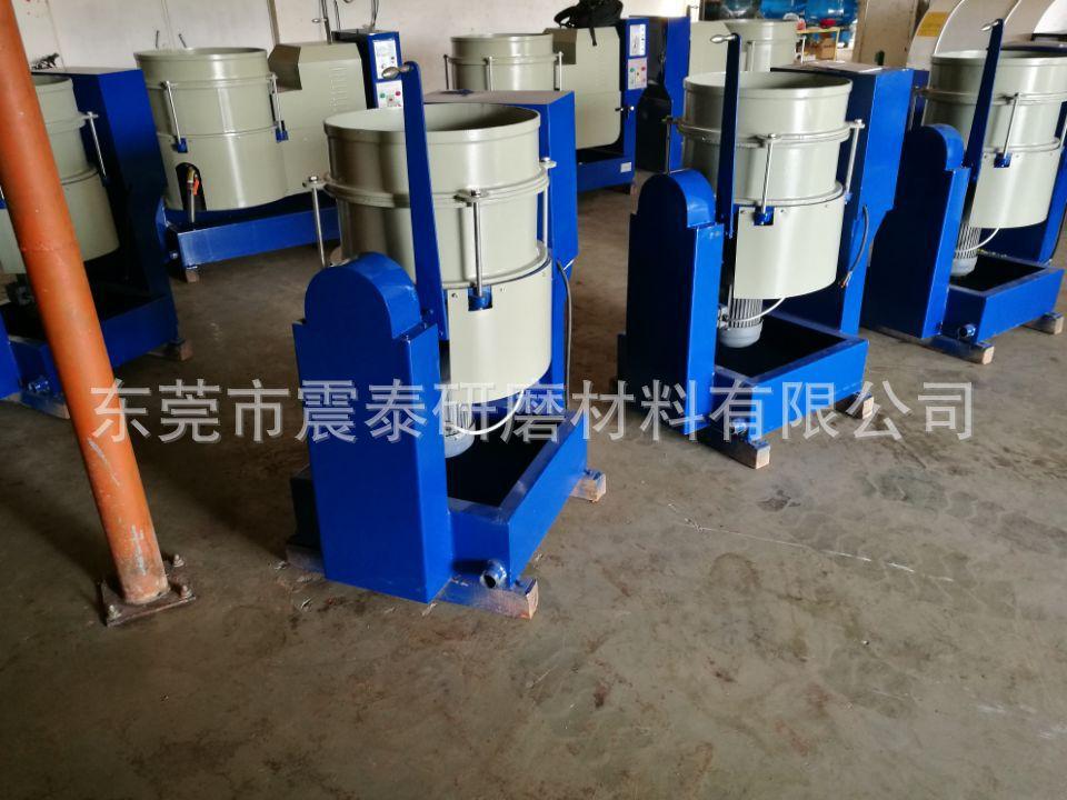 硅胶研磨机